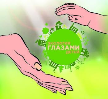 Астраханские сироты примут участие в конкурсе