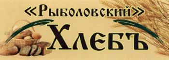 Астраханский губернатор Жилкин признался, какой хлеб он ест