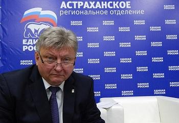 Руководство «Единой России» разоблачает астраханские слухи