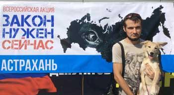 В Астрахани прошел митинг «Закон нужен сейчас!»