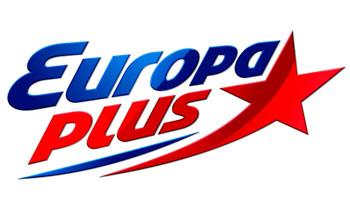 «Европа плюс Астрахань» попалась на нарушении закона