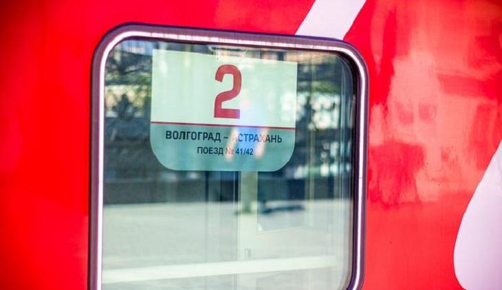 Волгоградцы отправятся в туристический тур по Астрахани