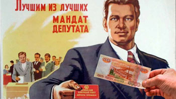 Шесть депутатов из Астраханской области входят в реестр уволенных с утратой доверия