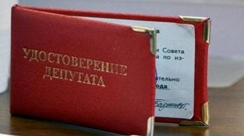 Астраханцы лишились десяти депутатов