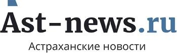 «AST-NEWS.ru – Астраханские новости» предоставляет площадку для предвыборной агитации на выборах главы Икрянинского района