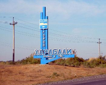 В Харабалинском районе не выполняют «майские» указы Путина