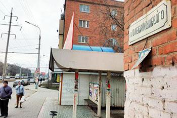 Улицу Николая Островского в Астрахани решили переименовать?