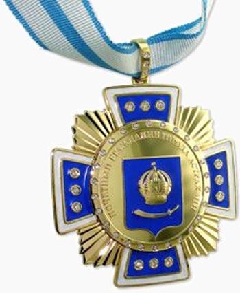 Гражданская почётность. Почётные граждане Астрахани: кто они?