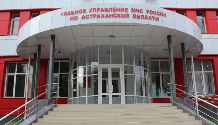 ГУ МЧС Астраханской области уличено в нарушении закона