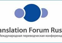 В Астрахани состоится крупнейший переводческий форум