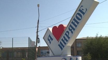 В Икрянинском районе Сергею Морозову хотят показать трагифарс: «Тяжёлое будущее без Бутузовой»