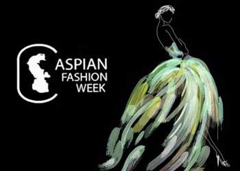 В Астрахани пройдет VI Каспийская неделя моды