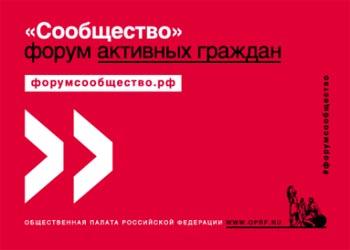 Астрахань посетит масса VIP-персон