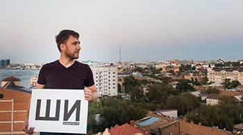 Александр Алымов открывает в Астрахани «Информационный штаб»