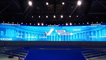Астраханский Штаб ОНФ подвёл итоги первого дня «Форума действий»