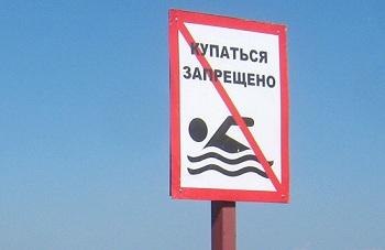 Пляжный сезон в Астрахани могут не открыть!
