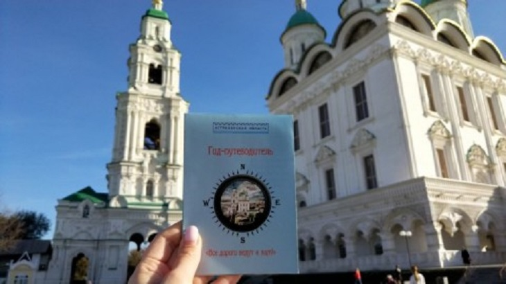 Поможет ли новый гид-путеводитель заманить в Астрахань туристов
