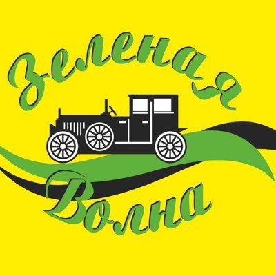 Астраханская автошкола «Зелёная волна» расширяет присутствие в интернете
