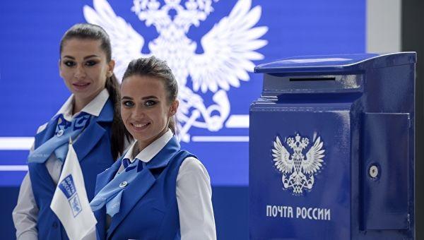 Астраханским почтовикам увеличат заработную плату