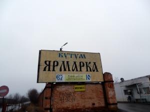 Маршрутка станет заезжать на рынок Кутум в Астрахани