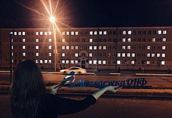 «Победа в каждом доме» зажгла окна общежития в Астрахани