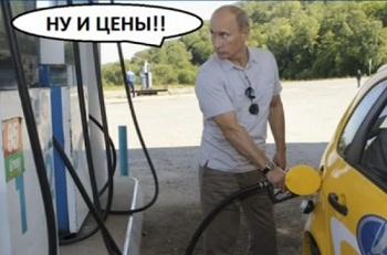 О ценах на бензин в Астрахани доложат Путину