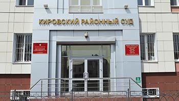 В Астрахани группа женщин занимается мошенничеством. Пострадавшие астраханцы ждут от суда справедливого решения