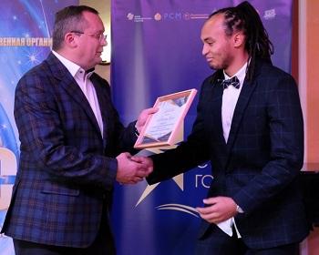 Игорь Мартынов вручил дипломы победителям регионального этапа конкурса «Студент года 2018»