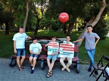 Политшизоимпотенты от оппозиции. Команда Навального в Астрахани работает вхолостую