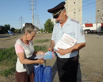 Астраханские полицейские распространяют листовки