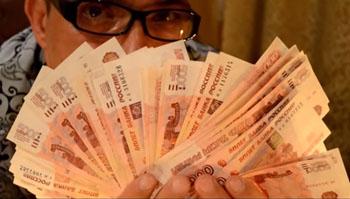 Бухгалтеры-мошенники колледжа в Астрахани отправились за решётку