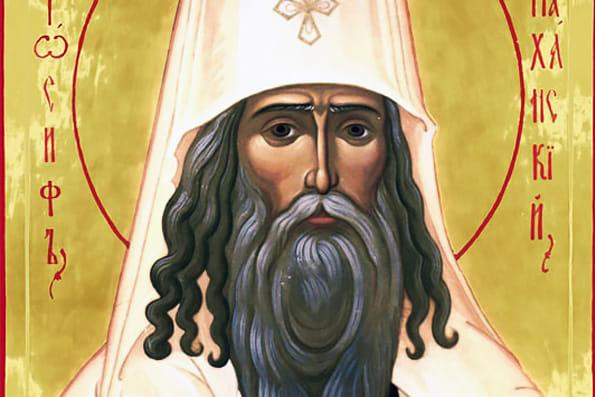 Небесный покровитель Астрахани и астраханцев