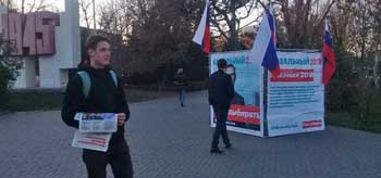 Астраханский сторонник Навального обвинен в нарушении правил агитации