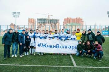 Астрахань может потерять профессиональный футбол