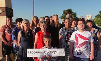 Защитники троллейбуса в Астрахани не успокоились и записали видео для Путина