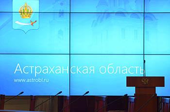 Астраханское правительство отвечает на вопросы жителей соседних регионов