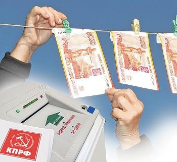 КПРФ вошла в новый избирательный цикл. Эксперты советуют коммунистам исключить из рядов Грудинина