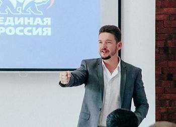В Астрахани заработала региональная школа «Политический лидер» - проект «Единой России»