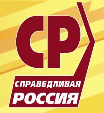 Астраханские эсеры: от отчёта к отчёту