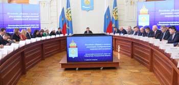 Александр Жилкин призвал активизировать работу с молодёжью в рамках реализации государственной национальной политики