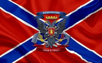В Астрахани собирают помощь детям ЛНР и ДНР