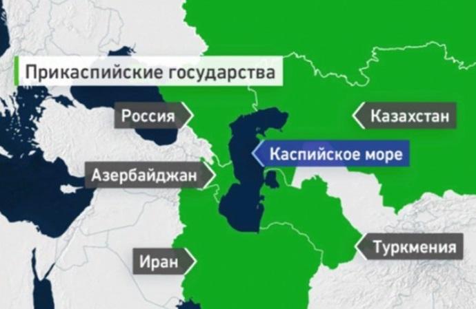 Страны Прикаспийского региона призвали сотрудничать не только в энергетике