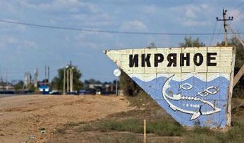 В Икрянинском районе, видимо, обойдётся без трагифарса: как пройдёт визит врио губернатора