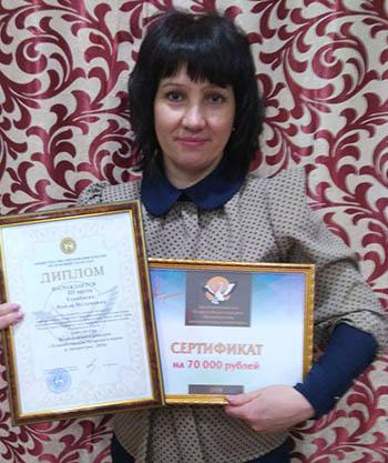Астраханка вошла в тройку лучших учителей татарского языка и литературы в России