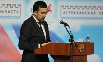 В Яксатово продолжится строительство центра водных и гребных видов спорта