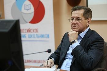 Александр Жилкин: «В сфере управления нужно готовить интеллектуально развитых людей»