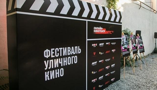 МТС покажет астраханцам фильмы-призёры Фестиваля уличного кино на набережной у памятника Петру I