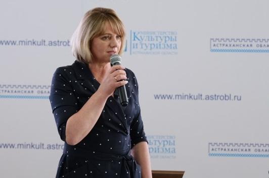 Министр Зотеева: О делах в астраханской культуре
