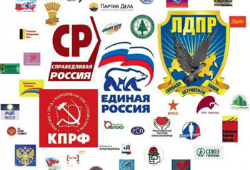 ТОП-3 партий в Астрахани с наибольшим количеством членов