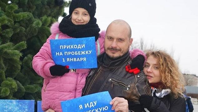 Астраханцы готовятся к Русской пробежке